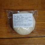 fruitsoap-001